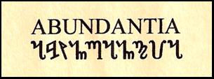 Symbolisme Ésotérique de l'Écriture Thébaine